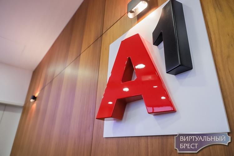 A1 и beCloud развернут в Беларуси 4G-сеть по всей стране