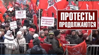 🟥 Срочно! НАРОД ПРОСНИСЬ И ОТКРОЙ ГЛАЗА! КРЕМЛЬ ПОШЕЛ В АТАKУ! / Последние новости Путин