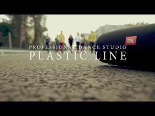 Plastic Line | Choreo by Lyapenkov Dmitriy | O.T. Genasis feat. Mustard - Big Shot