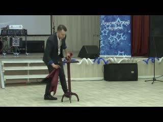 Маг и волшебник Алексей Белинский