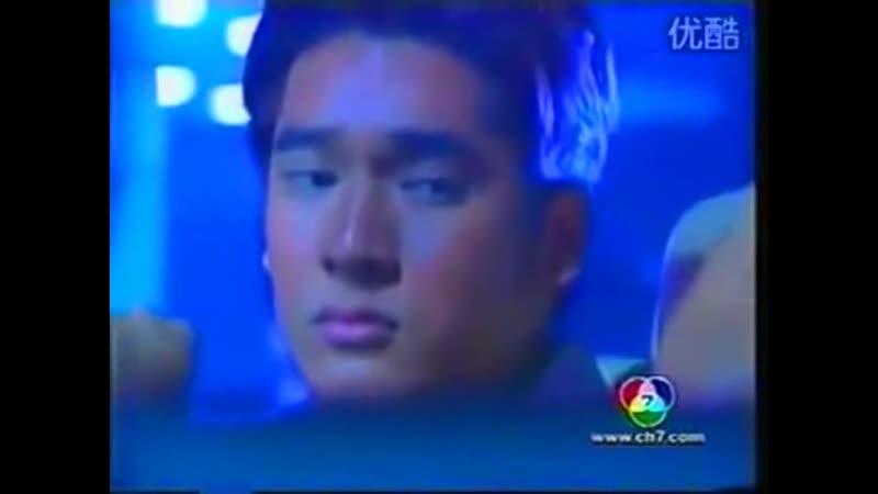 на тайском 5 серия Тёмный ангел 2004 год