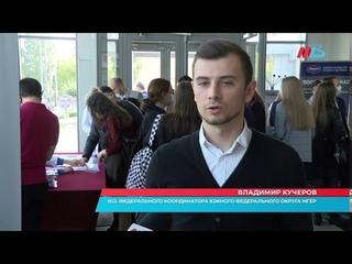 Самая активная молодежь участвует в работе 13-ой  конференции «Молодая Гвардия Единой России»