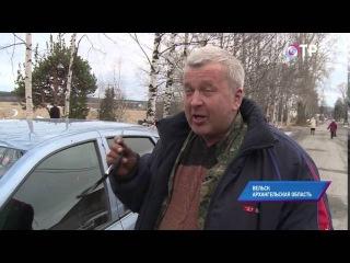 Малые города России: Вельск - фамильные дома, старинная мебель и экономическое чудо