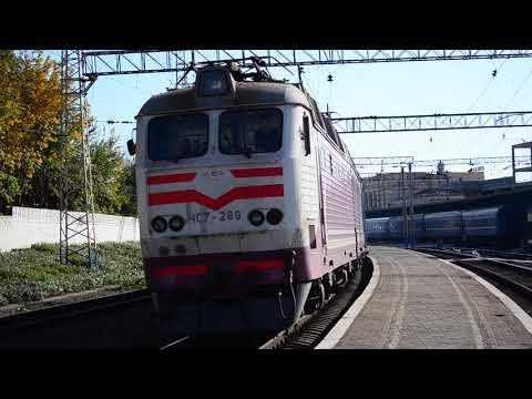 Фламинго ЧС7-288 с поездом №004П сообщением Запорожье-1-Ужгород.и приветливая бригада.