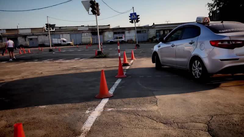 Kia Rio Вождение на автодроме