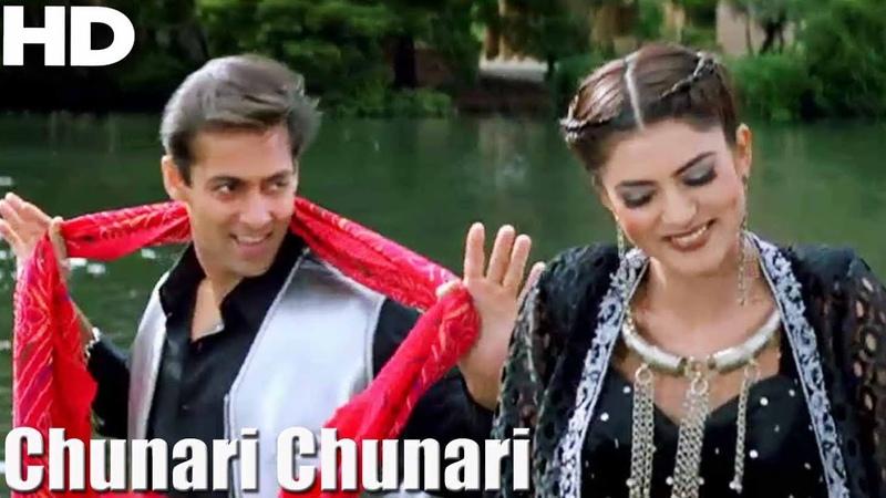 Chunari Chunari Biwi No 1 Movie Salman Khan Karisma Kapoor Full HD Song