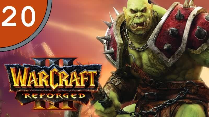 Геймеро стрим №20 Warcraft III Demo