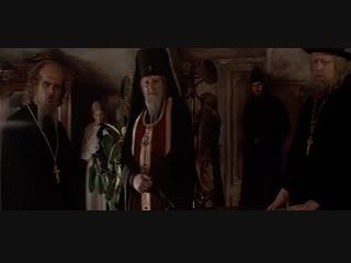 Засада священников на Распутина (Агония, 1975)