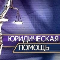 Регистрация в гатчине для граждан украины просрочка регистрации иностранных граждан в рф
