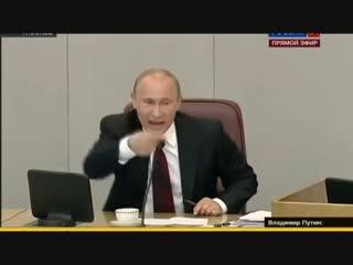 Владимир Путин Ублюдок !!! Мать твою