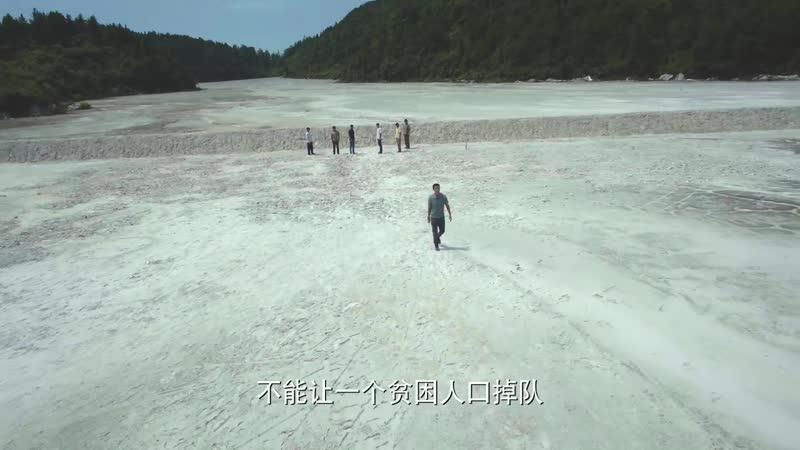 Трейлер Земля богата красотой 江山如此多娇 2020