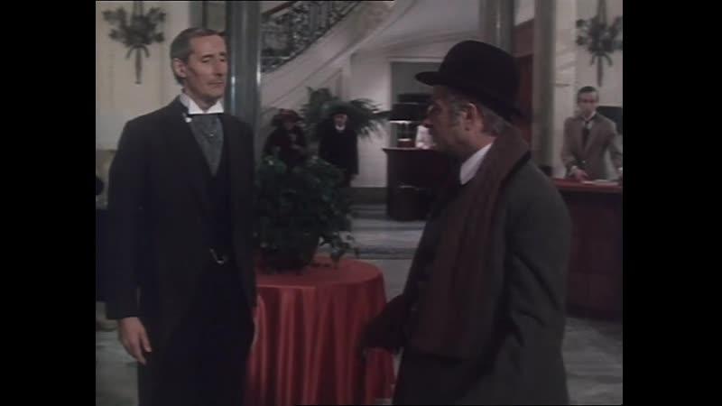 Арсен Люпен мини сериал серия 1 Arsène Lupin joue et perd 1980 режиссер Александр Астрюк