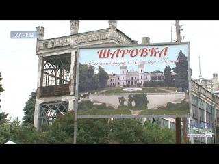 """Нове життя для старого: фестиваль """"Культурний ХАКАТОН"""""""
