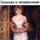 Inga Pogulyaeva