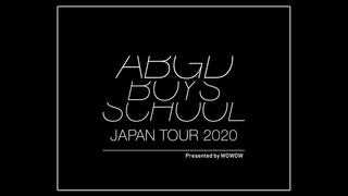 abingdon boys school  『From Dusk Till Dawn』  「JAPAN TOUR 2020」