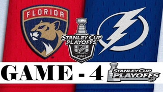 Florida Panthers vs Tampa Bay Lightning | Stanley Cup 2021 | Game 4 | , 2021 | Обзор матча