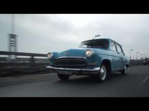 ГАЗ 21 Голубое облако в городской суете