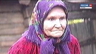 Знай наших.  Ольга Сергеева. . Вести-24.