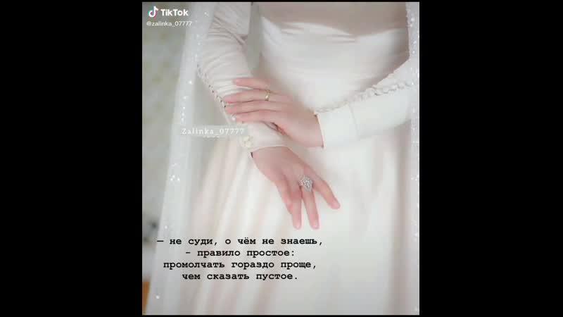 не суди очом незнаешь👸🏼