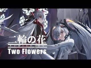 [EN sub] Punishing: Gray Raven - Two Flowers ⚘⚘ (Animated PV + Full version)