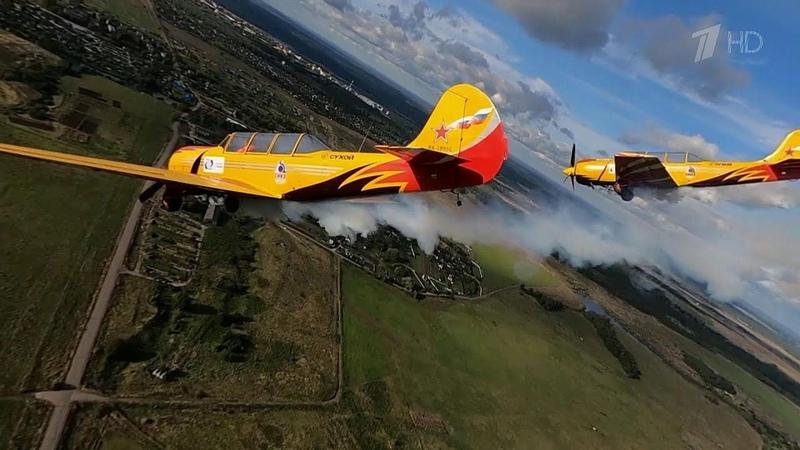 Петля Нестерова 11 раз подряд мировой рекорд российской пилотажной группы Первый полет