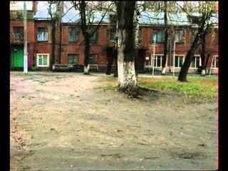 Двое (2004)