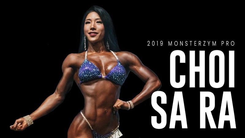 비키니 프로쇼를 접수한 최사라 선수 자유포징 몬스터짐프로 2019 Monsterzym Pro SARA CHOI