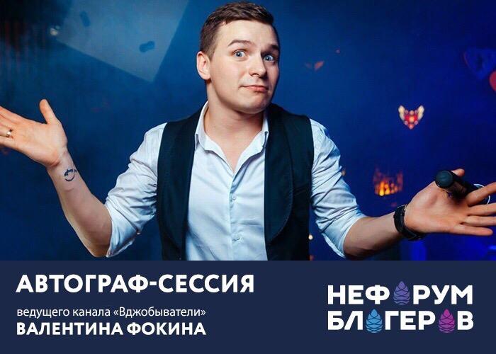 Валентин Фокин | Приозерск