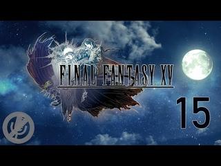 Final Fantasy XV Прохождение На Русском На 100% Без Комментариев Часть 15 - Охоты