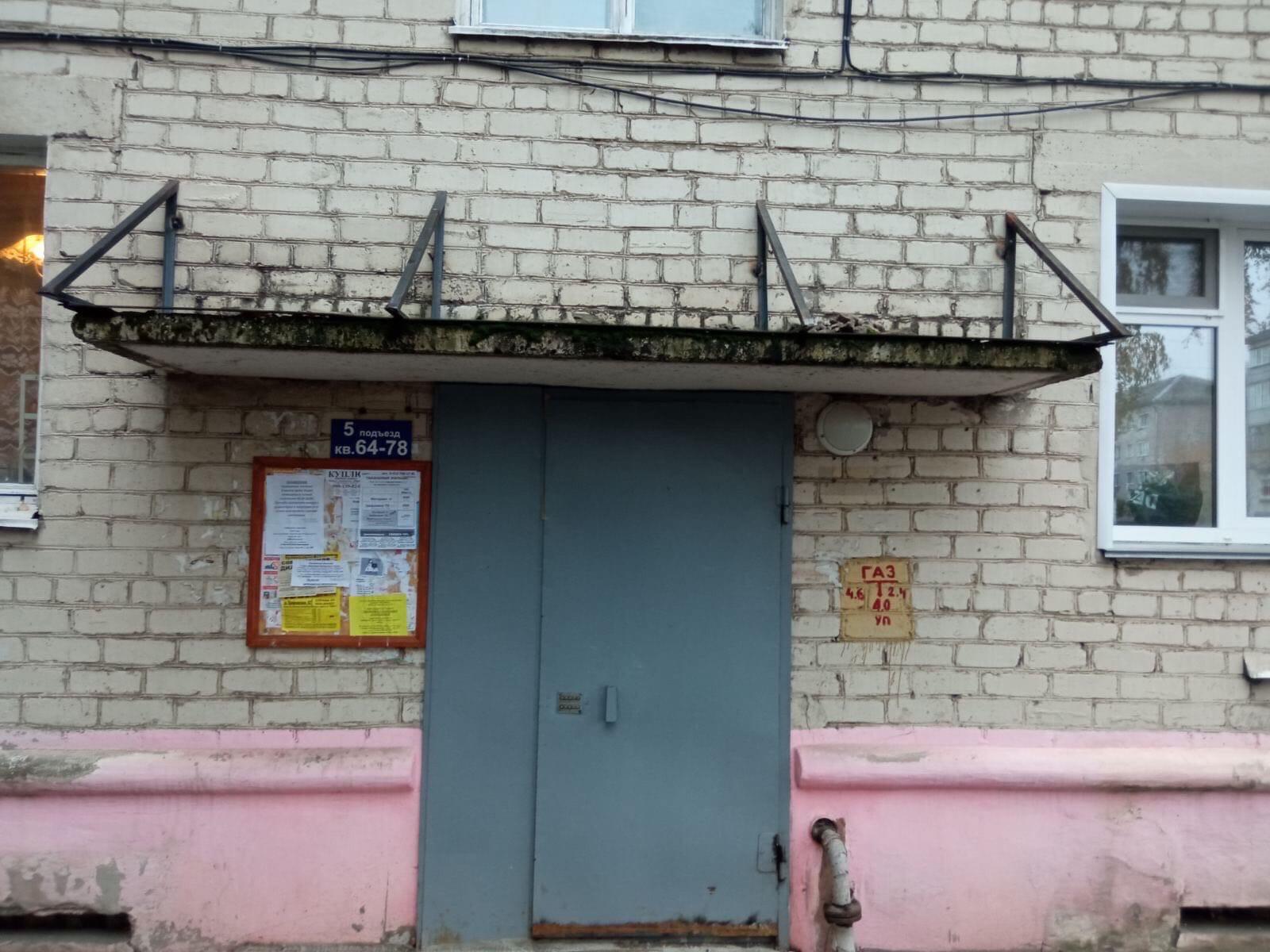 Октябрьский Проспект дом 34(приступили к ремонту козырьков)