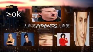 大聲笑Friends大聲笑 Episode 3: Chandler Installs Windows XP