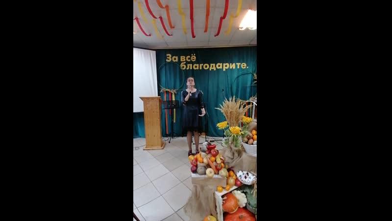 Разинькова Ариша 11 10 2020