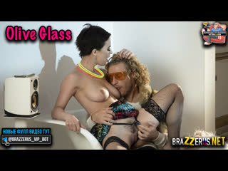 Lezley Zen, Olive Glass, Emily Addison, Kendra Lust, Lexi Luna