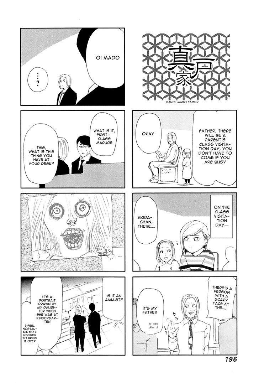 Tokyo Ghoul, Vol.9 Chapter 89 Scheme, image #24