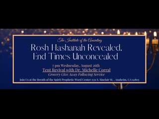 Dr. Michelle Corral Rosh Hashanah Revealed. End Times Unconcealed