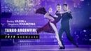 Dmitry Vasin - Sagdiana Khamzina, RUS   Champions' Ball 2019 Moscow - Showcase Tango Argentino