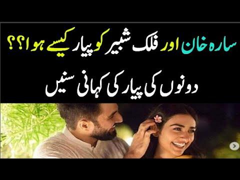 Love Story Of Sarha KHan Falak Shabir    Blue Horse