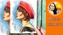Рисуем профиль девушки акварелью! Dari_Art