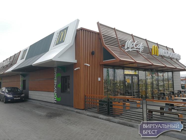 МакДональдс подвел итоги работы в Бресте в уходящем году