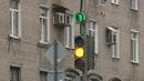 Проблемы со светофором