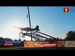 У Кургана Славы установили памятник самолету-штурмовику Ил-2. Панорама