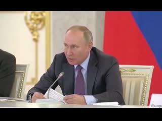 Владимир Путин о Ленине