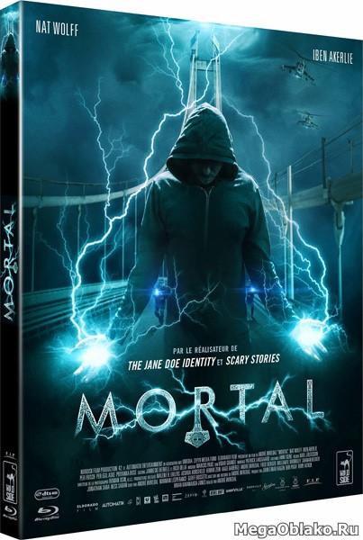 Бог грома / Mortal (2020/BDRip/HDRip)