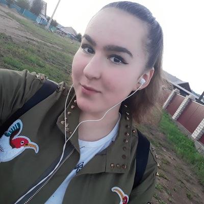 Лиза Биндюрова