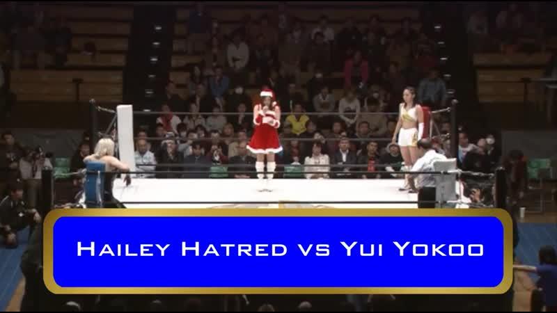 Hailey Hatred vs Yui Yokoo