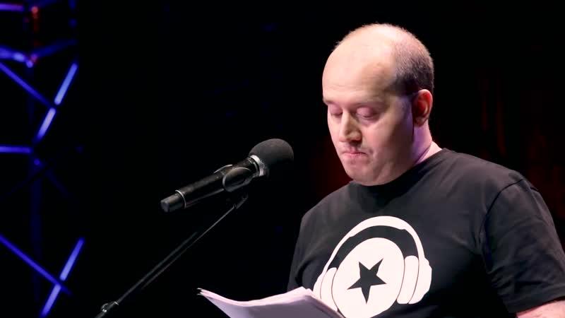 Сергей Бурунов читает драму о выборе между правдой и ложью Дом до свиданий Автор Александр Цыпкин