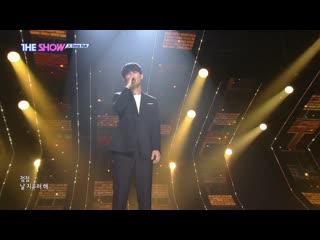Ji dong kuk - every single lie @ the show 190514