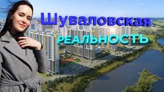 ЖК Шуваловский - обзор сданного комплекса | AlinaProHouse | Недвижимость СПб | Новостройки СПб