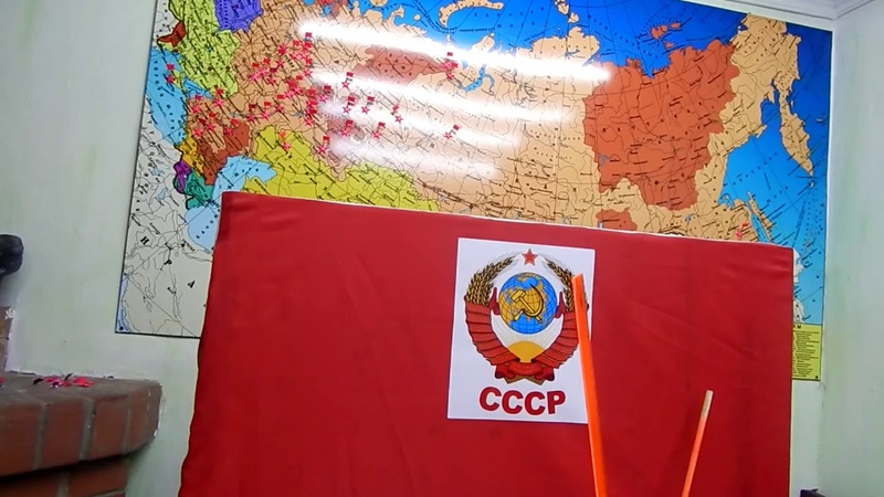 СССР 29 11 2020 Александр Алексеевич Мордовский задержан не законно Отвечать будут перед народом