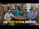 SHOW 200216 Сончжэ @ SBS The Butlers EP 107